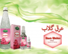 Rose Water - Arq-e-Gulab